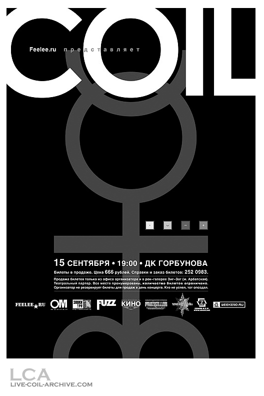 Image result for coil and non concert poster